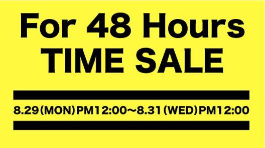 48時間タイムセール