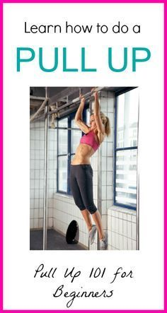 Women usually lack upper body strength. This how-to guides you to developing that strength so you can do a perfect pull up!