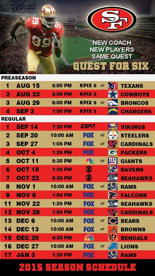 Wild image intended for 49ers printable schedule