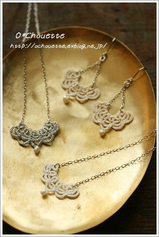 Tatting Necklace With Beads by ochouette.exblog.jp
