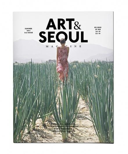 no.2 : Art & Seoul