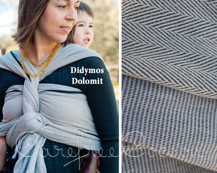 This carrier is: Didymos brand. Woven wrap. 100% organic cotton. Size 7. Dolomit is the name of the pattern…