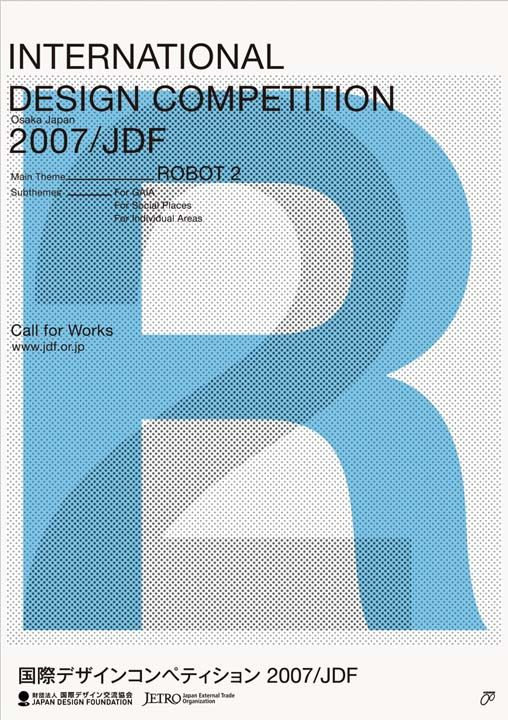 2007 / International Design Competition 2007 / Japan Design Foundation.   shinnoske sugisaki: 视 Posters, Competition Posters, Big Letters, Color, Graphics Smaller, Graphics Design, Gd Posters, Posters Layout, Posters 海報設計