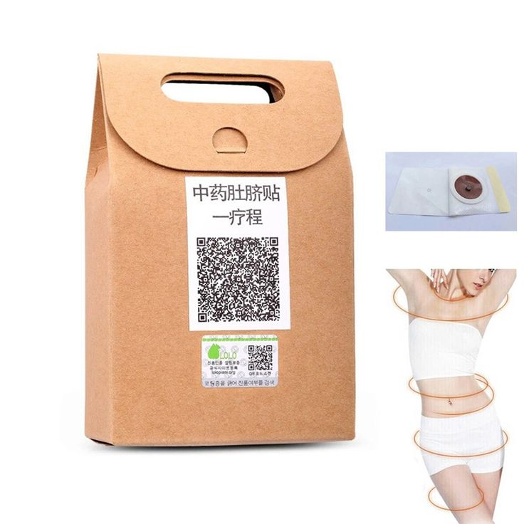 40pcs Fast Slim Patch Navel Magnetic Slimming Patch Weight Loss Slimming Creams Burning Fat Health Care C678