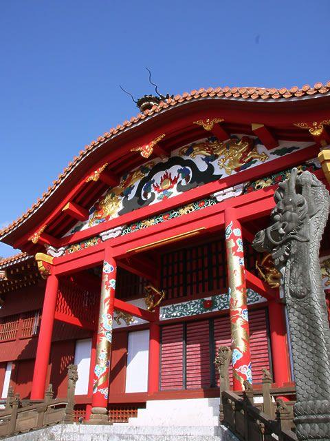 Syuri castle  Okinawa