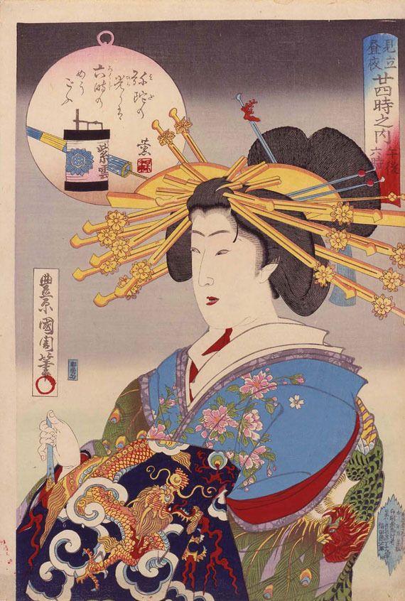 豊原国周 Toyohara Kunichika「見立昼夜廿四時之内 午後六時」