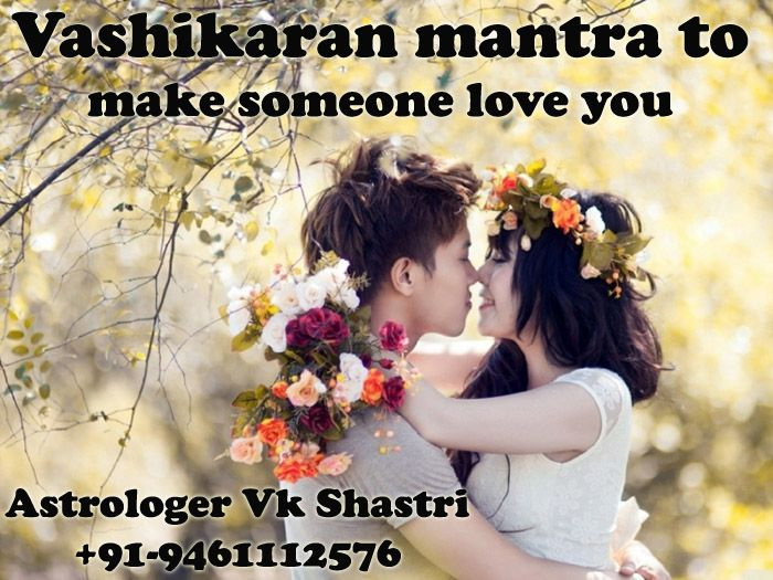 mantra to make someone love you