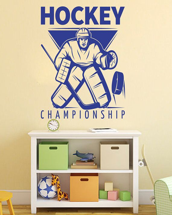 Spend 30cdn And Save 30 On Our Printables With Coupon Code Yay30 Excludes All Custom Work Orders Placed With Hockey Bedroom Hockey Wall Art Hockey Decor