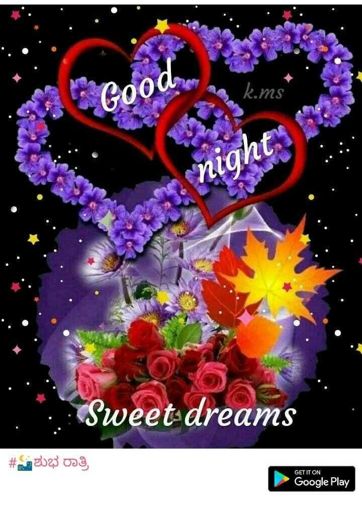 À¤¶ À¤ À¤¸ À¤§ À¤¯ Sharechat Good Night Friday Quotes Funny Good Night Sweet Dreams