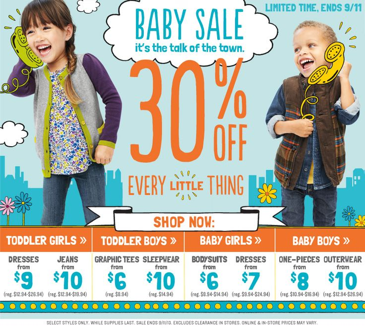 14 best Old Navy Coupons images on Pinterest Coupon, Baby boy - retail sales associate