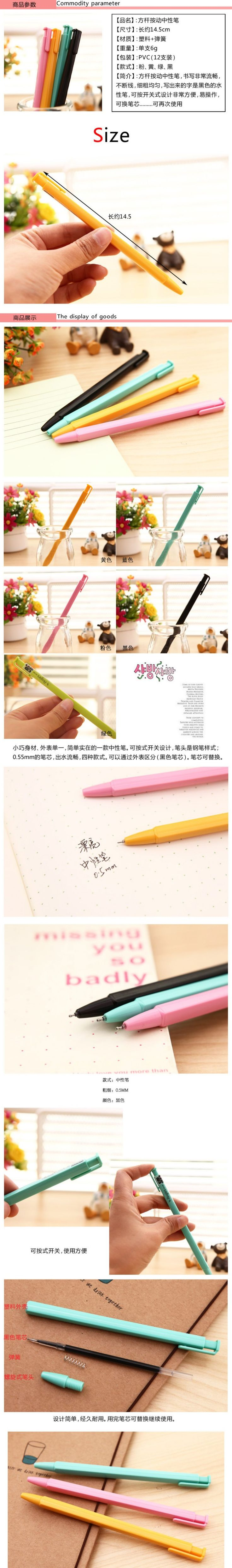 80,06 руб. / шт. Письменные принадлежности > Шариковые ручки Aliexpress