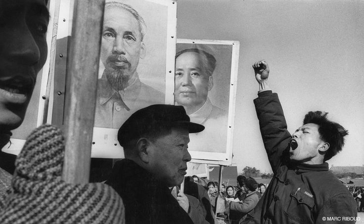Marc Riboud // China Under Mao. - Beijing, 1957
