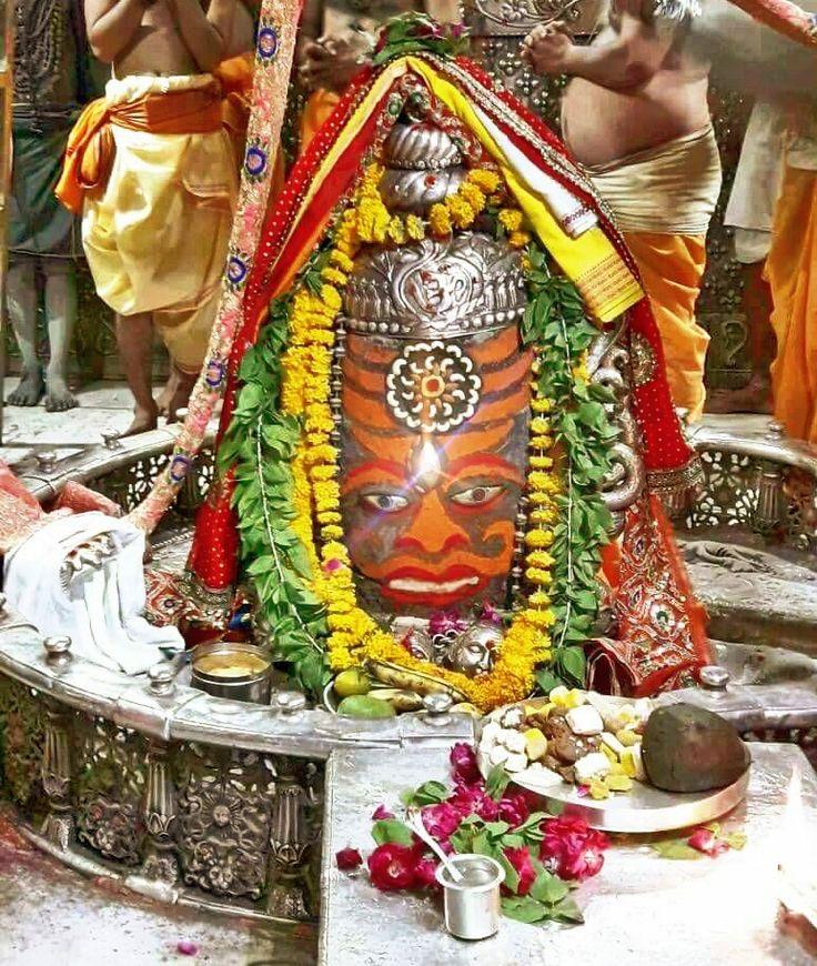 #Bhasma #Aarti pic of Shree #Mahakal #Ujjain - Jun 23  #god #shiv #shiva #shivay #bholenath #mahadev #mahakaleshwar #jyotirling #jaibholenath #jaimahakal #om #omnamahshivay #harharmahadev #ॐ #महाकाल #भस्म #आरती #शिव #महाकालेश्वर #उज्जैन #mptourism #madhyapradesh #tourism #travel #incredibleIndia