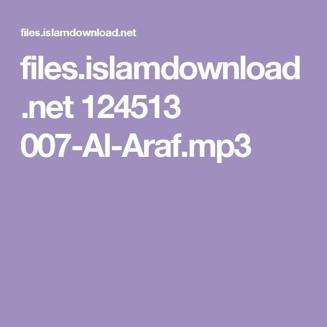 files.islamdownload.net 124513 007-Al-Araf.mp3