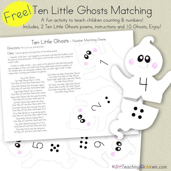 """Free download of a Ghostly Number Matching math game! As ooooohhh so fun way to learn numbers and counting, including two """"10 Little Ghost"""" poems."""