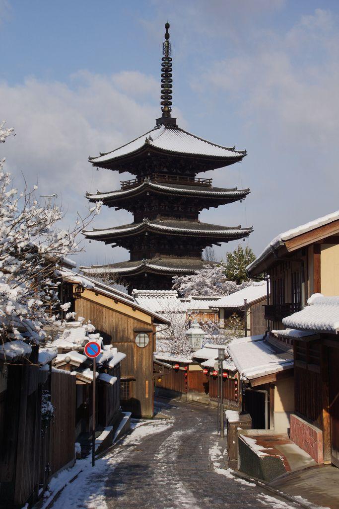 Snow in Five-storied pagoda of Hokan-ji Temple (Yasaka pagoda), Kyoto, Japan