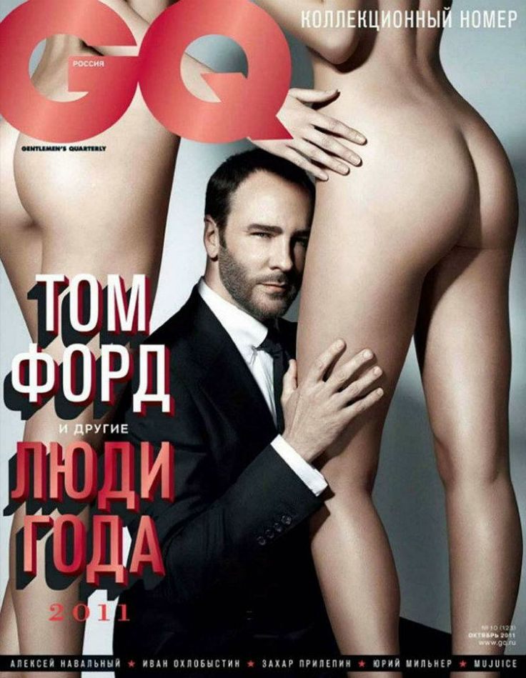 Tom Ford, Russian GQ