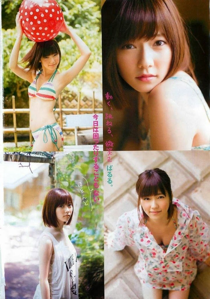 Haruka Shimazaki 島崎遥香 Young Magazine August 4