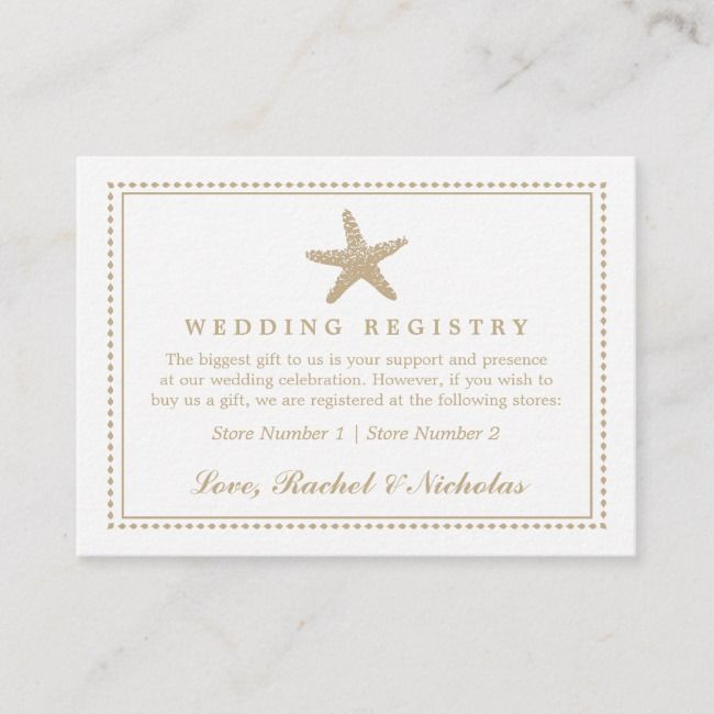 Graceful Starfish Wedding Gift Registry Enclosure Card Zazzle Com Wedding Gift Registry Wedding Gifts Cheap Wedding Invitations