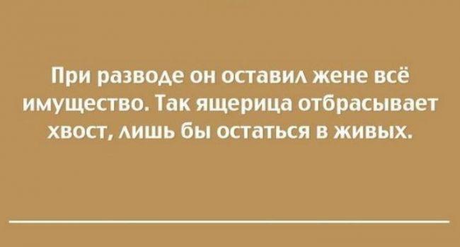 11 ЖИЗНЕННЫХ ОТКРЫТОК О ТОМ, ЧТО ЧУВСТВО ЮМОРА НУЖНО ВСЕГДА И ВЕЗДЕ http://chert-poberi.ru/umor/11-zhiznennyx-otkrytok-o-tom-chto-chuvstvo-yumora-nuzhno-vsegda-i-vezde.html