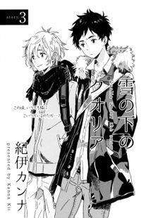 Yuki no Shita no Qualia Manga - Read Yuki no Shita no Qualia Manga Online For Free!