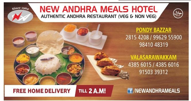 New Andhra Meals Hotel Veg And Non Veg Ad Chennai Times Check Out More Hotels Restaurants Advertisement Advertisement Collect Restaurant Ad Restaurant Meals