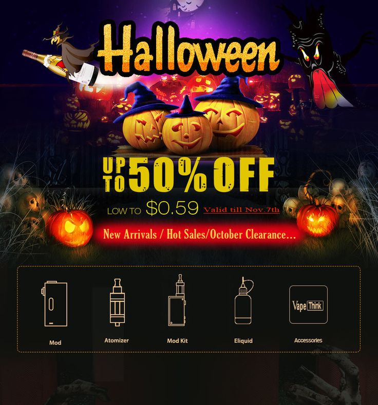 Halloween Sales, from Cigabuy !!!