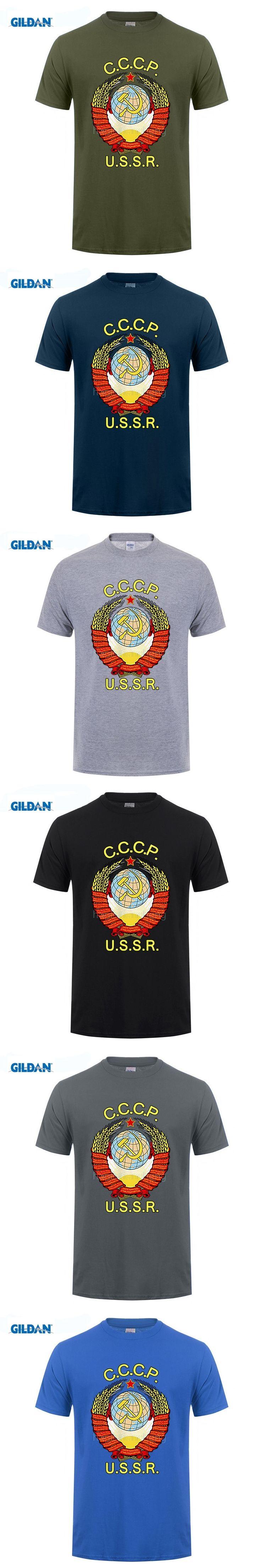 GILDAN 100% Cotton O-Neck customised T-shirt Hot Fashion CCCP Russian T Shirt USSR Soviet Union KGB Moscow T-shirt
