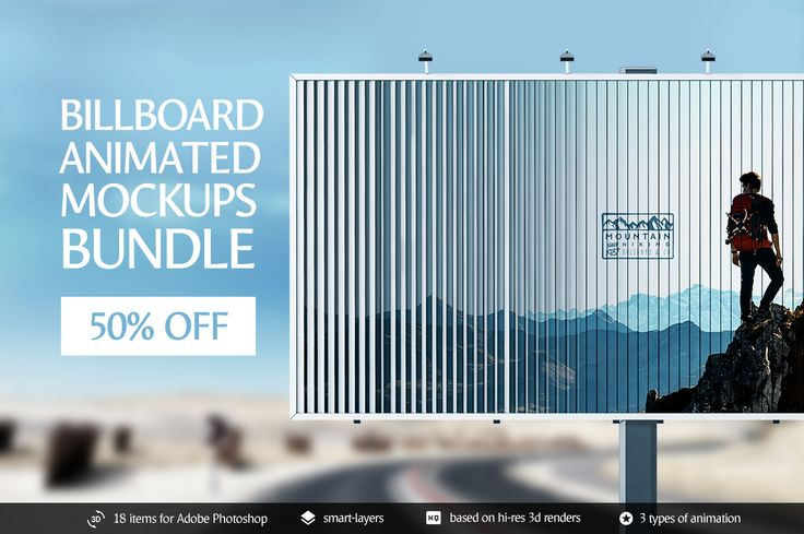 Billboard Animated Mockups Bundle