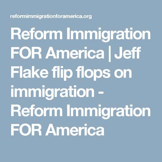 immigration reform term paper Immigration reform essay # 3 guidelines in this essay, you are taking a position (on the controversial issue you discussed in essay # 2) and defending your position with an extended argument.