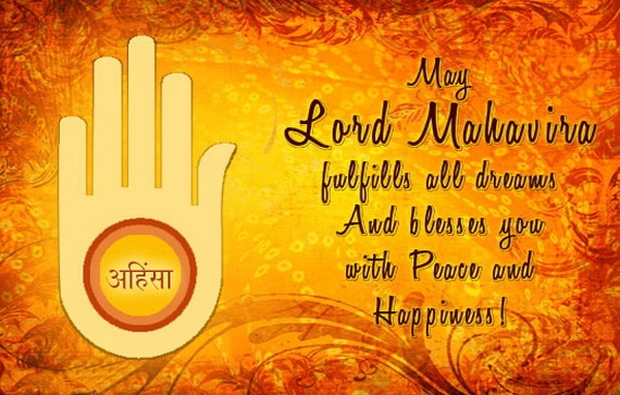 Mahavir Jayanti Greeting Cards