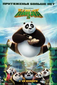 Смотреть кино фильмы онлайн бесплатно, фильмы 2012 в хорошем качестве на KinoGo.Net