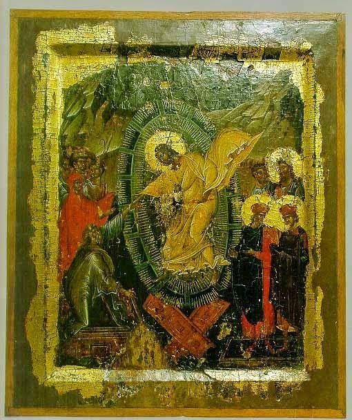 ΠΕΡΙ ΤΕΧΝΗΣ Ο ΛΟΓΟΣ: Οι Θεσσαλονικείς ζωγράφοι Μιχαήλ και Ευτύχιος Αστραπάς, (13ος-14ος αιώνας)