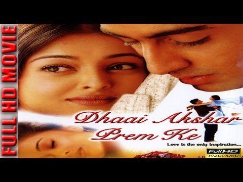 Dhai Akshar Prem Ke (2000) | Abhishek Bachchan | Aishwarya Rai | Full HD Bollywood Movie - YouTube