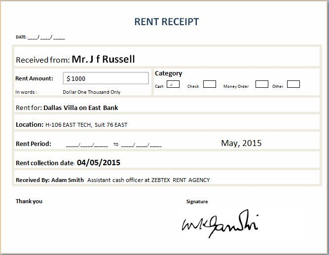 Free Download Rental Receipt Template