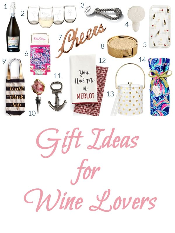 Need a few last minute gift ideas? Wine is always our favorite gift – but we have found a few lovely gift ideas that any wine lover will flip over. And since all are available online, you can order today and have them arrive in time for Christmas.