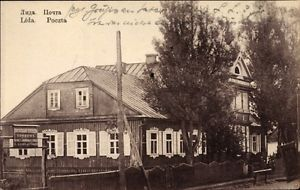 Ak-Lida-Weissrussland-Poczta-Ansicht-vom-Postamt-10046353