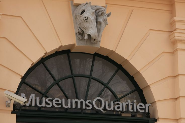 What to visit in Vienna? The Museum quarter!