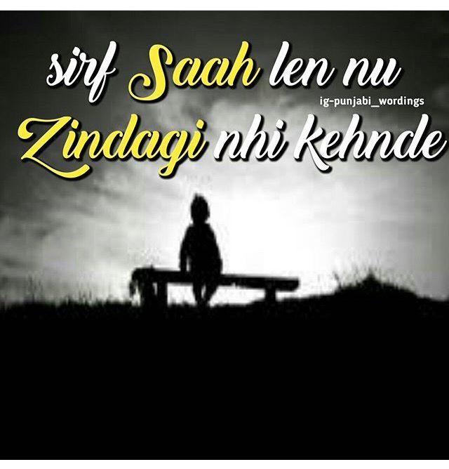 Punjabi Sad Quote: 217 Best Punjabi Qoutes. Images On Pinterest