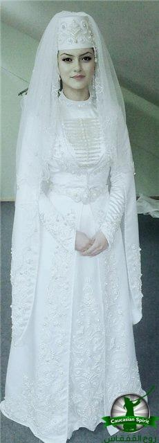 circassian bride