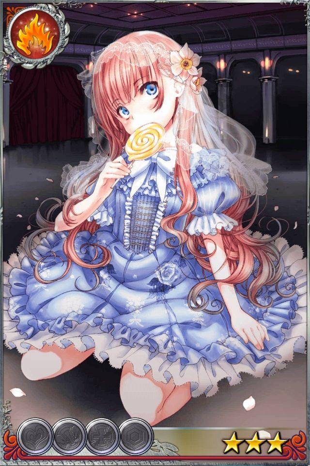 花姫ペルセポネー