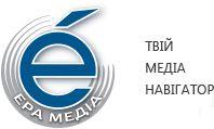 Ukraińskie radio Era