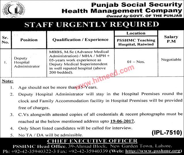 Punjab Social Security Health Management Company, Deputy Hospital Administrator Jobs, Jun 2017 Last Date: 19-06-2017   #Deputy Hospital Administrator #Health Jobs #Hospital Jobs #Lahore Jobs