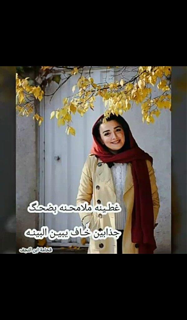 Pin By الزهراء قدوتي On الوردة البيظاء Girls Dpz Girl Movie Posters