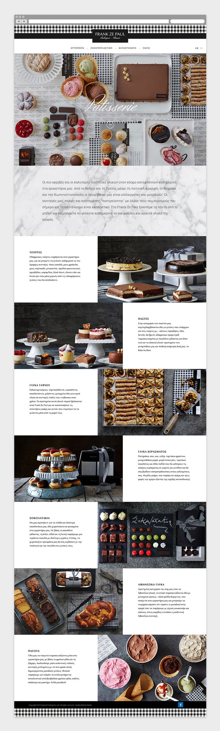 Frank Ze Paul is a Greek #bakery - #pastry shop that follows the standards of French #boulangeries.