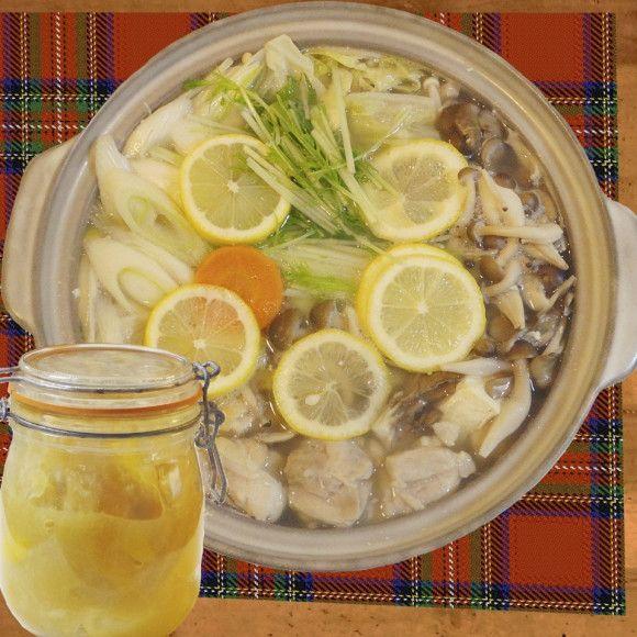 鶏の塩レモン鍋
