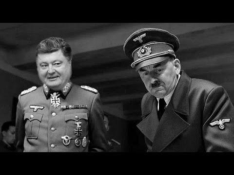 Вальцман пожаловался Гитлеру на Путина и армию России.Майданутая немая к...