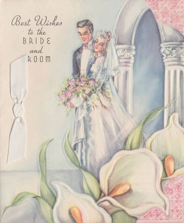 Картинки, открытки свадебные ретро