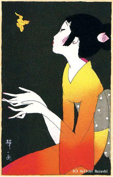 Seichi Hayashi36
