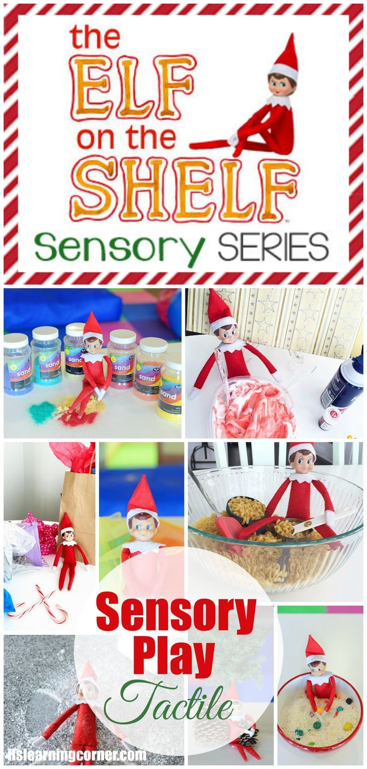 Elf On The Shelf Sensory Series: Touch and Tactile Activities   ilslearningcorner.com